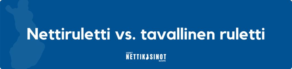 Nettiruletti vs. tavallinen ruletti